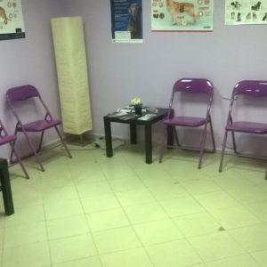 Клиниката (1)
