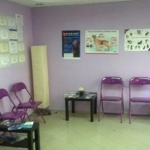 Клиниката (11)